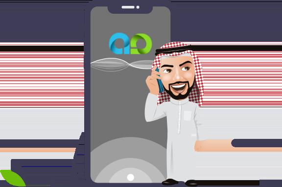 انشاء تطبيقات جوال بالسعودي