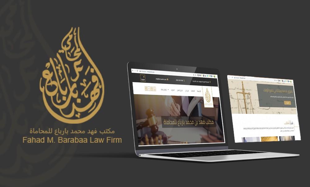 موقع فهد بن محمد بارباع للمحاماة