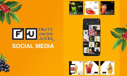 تصميم الجرافيك لـمشروع Fruits juices